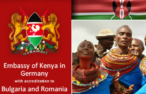 Kenya-Bulgaria.org article images